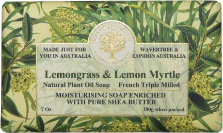 Wavertree Soap Lemongrass & Lemon Myrtle